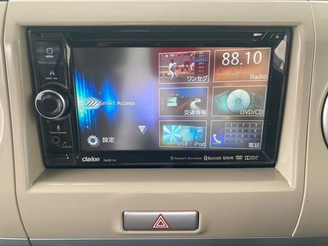 G 1オーナー ツートンルーフ メモリーナビ ワンセグTV CD・DVD再生 Bluetooth スマートキー プッシュスタート ベンチシート スペアキー有 ヘッドライトレベライザー(21枚目)