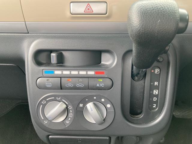 G 1オーナー ツートンルーフ メモリーナビ ワンセグTV CD・DVD再生 Bluetooth スマートキー プッシュスタート ベンチシート スペアキー有 ヘッドライトレベライザー(22枚目)