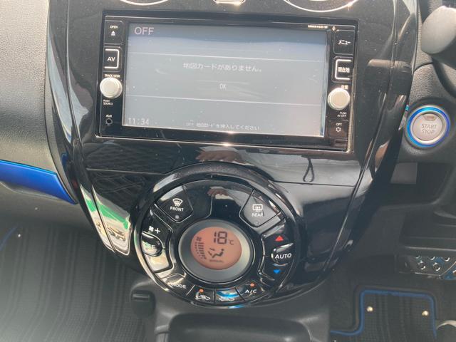 e-パワー X 禁煙 エマージェンシーブレーキ SDナビ アラウンドビューモニター デジタルインナーミラー フルセグTV ドライブレコーダー ETC 純正エアロ LEDヘッドライト オートライト 純正アルミ(20枚目)