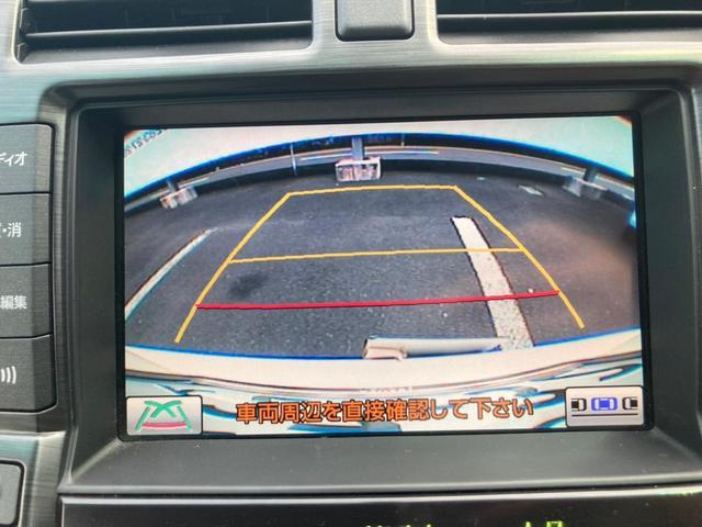 2.5アスリート 禁煙 後期型 TRDエアロ HDDナビ フルセグTV バックカメラ ETC CD・DVD再生 Bluetooth クルーズコントロール 電動シート スマートキー プッシュスタート 純正18インチアルミ(25枚目)
