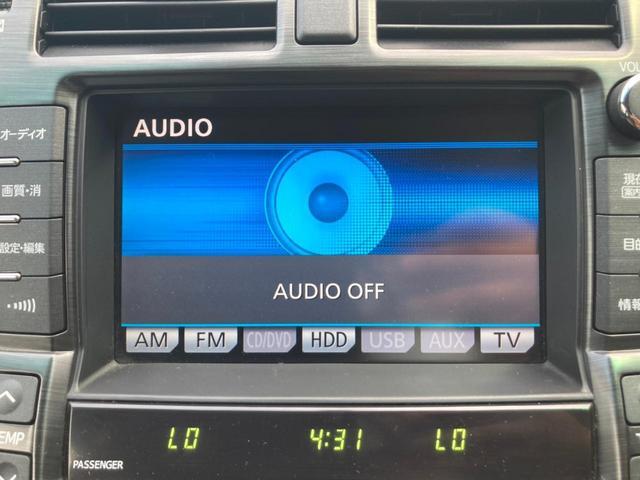 2.5アスリート 禁煙 後期型 TRDエアロ HDDナビ フルセグTV バックカメラ ETC CD・DVD再生 Bluetooth クルーズコントロール 電動シート スマートキー プッシュスタート 純正18インチアルミ(26枚目)
