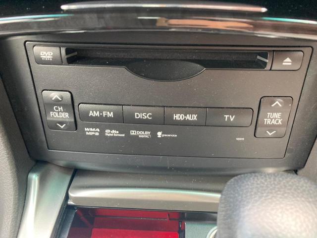2.5アスリート 禁煙 後期型 TRDエアロ HDDナビ フルセグTV バックカメラ ETC CD・DVD再生 Bluetooth クルーズコントロール 電動シート スマートキー プッシュスタート 純正18インチアルミ(27枚目)