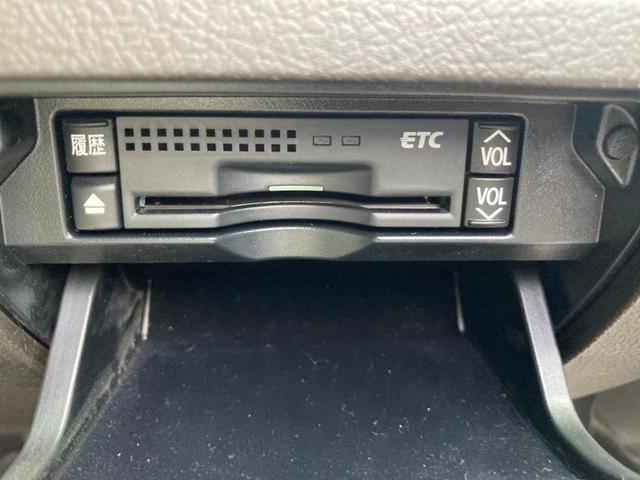 2.5アスリート 禁煙 後期型 TRDエアロ HDDナビ フルセグTV バックカメラ ETC CD・DVD再生 Bluetooth クルーズコントロール 電動シート スマートキー プッシュスタート 純正18インチアルミ(33枚目)