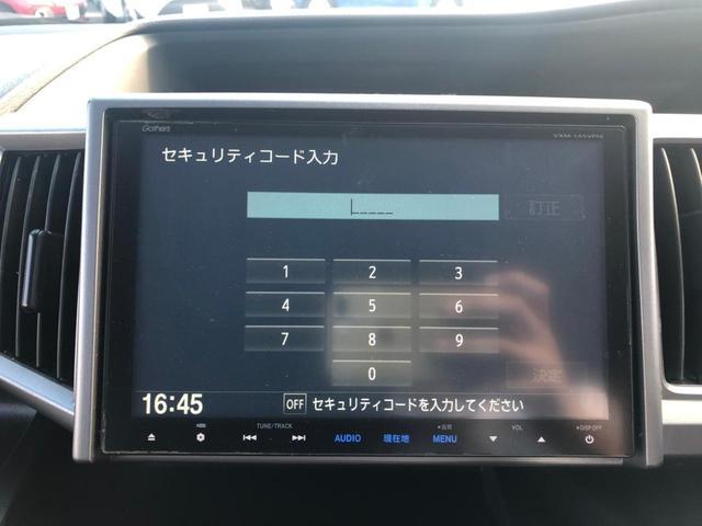 Z クールスピリット 禁煙 後期型 9インチメモリーナビ 両側電動スライドドア フルセグTV バックカメラ ETC クルーズコントロール ハーフレザーシート インテリジェントキー 純正エアロ HID フォグ オートライト(23枚目)