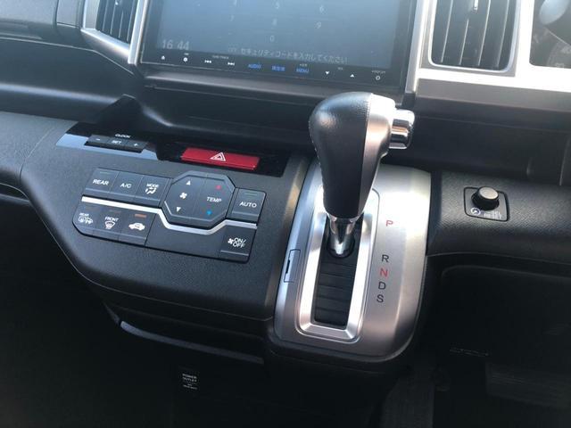 Z クールスピリット 禁煙 後期型 9インチメモリーナビ 両側電動スライドドア フルセグTV バックカメラ ETC クルーズコントロール ハーフレザーシート インテリジェントキー 純正エアロ HID フォグ オートライト(25枚目)