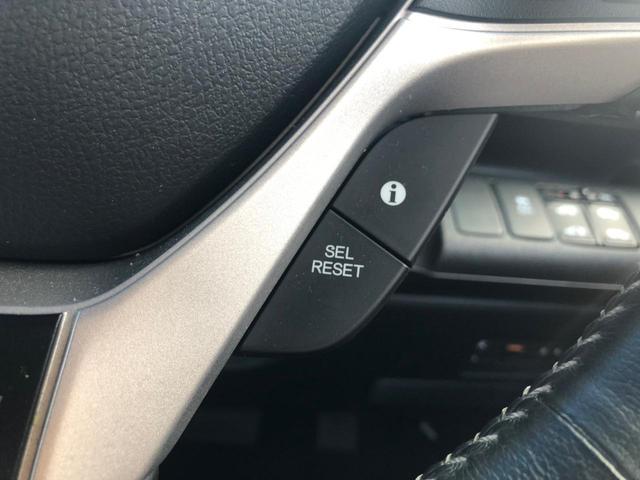Z クールスピリット 禁煙 後期型 9インチメモリーナビ 両側電動スライドドア フルセグTV バックカメラ ETC クルーズコントロール ハーフレザーシート インテリジェントキー 純正エアロ HID フォグ オートライト(28枚目)