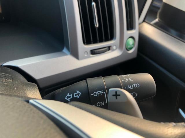 Z クールスピリット 禁煙 後期型 9インチメモリーナビ 両側電動スライドドア フルセグTV バックカメラ ETC クルーズコントロール ハーフレザーシート インテリジェントキー 純正エアロ HID フォグ オートライト(30枚目)