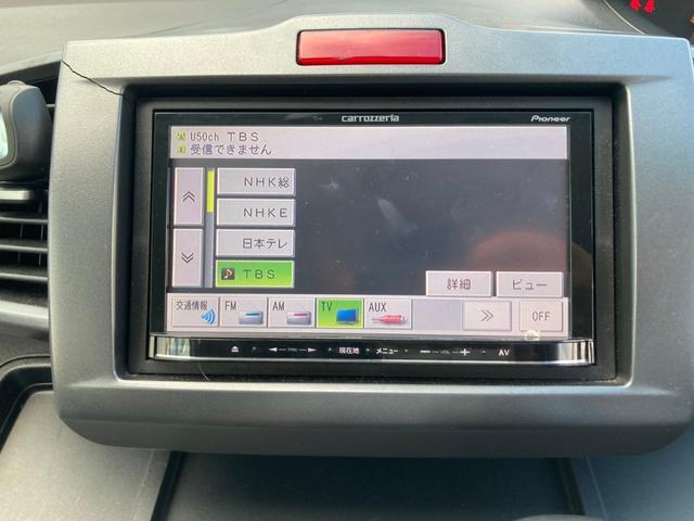 G ジャストセレクション 禁煙 メモリーナビ 片側電動スライドドア ETC キーレス CD再生 オートエアコン HID オートライト 3列シート ウォークスルー ミラーウィンカー(22枚目)
