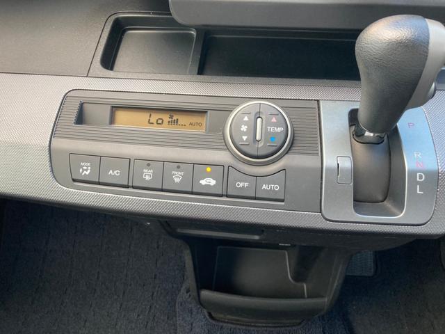 G ジャストセレクション 禁煙 メモリーナビ 片側電動スライドドア ETC キーレス CD再生 オートエアコン HID オートライト 3列シート ウォークスルー ミラーウィンカー(23枚目)