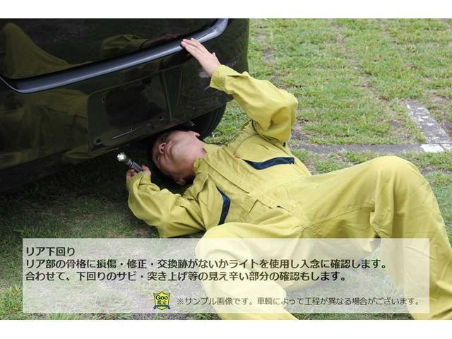 G ジャストセレクション 禁煙 メモリーナビ 片側電動スライドドア ETC キーレス CD再生 オートエアコン HID オートライト 3列シート ウォークスルー ミラーウィンカー(50枚目)