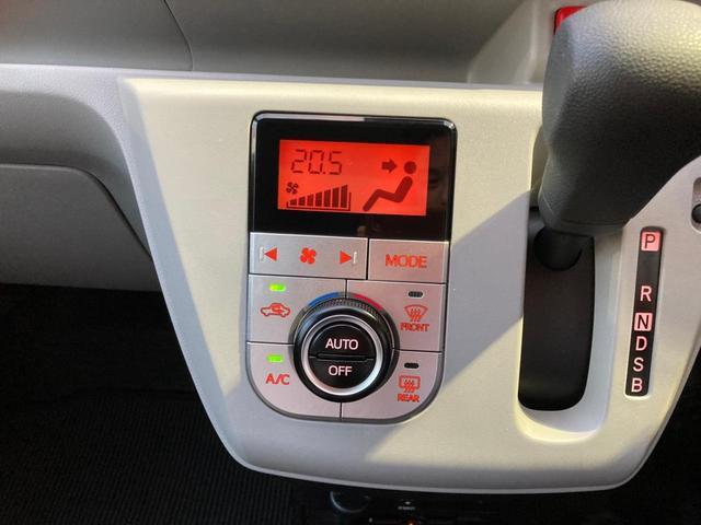 G リミテッドSAIII 特別仕様車 スマアシ3 禁煙車 Fスポイラー ナビ フルセグ Bカメラ Bluetooth DVD USB LEDヘッドライト&フォグ ドラレコ シートヒーター ETC コーナーセンサー 電格ミラー(24枚目)