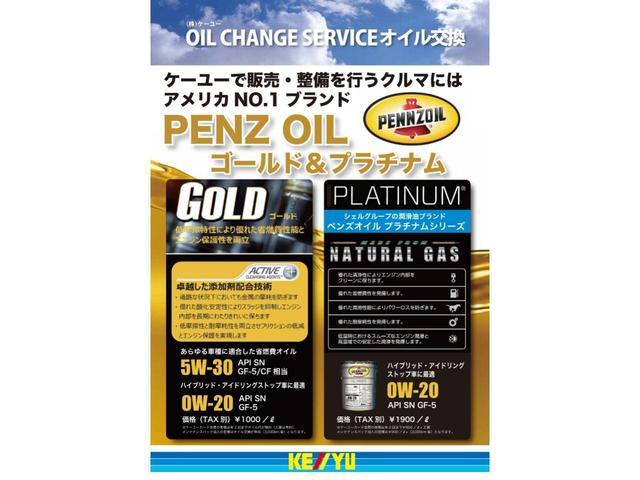 G・ターボパッケージ 【年間5500km走行】禁煙 シティブレーキ ターボ メモリーナビ フルセグTV バックカメラ Bluetooth Hレザーシート クルコン パドルシフト スマートキー プッシュスタート オートライト(50枚目)