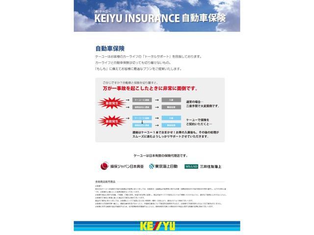 G・ターボパッケージ 【年間5500km走行】禁煙 シティブレーキ ターボ メモリーナビ フルセグTV バックカメラ Bluetooth Hレザーシート クルコン パドルシフト スマートキー プッシュスタート オートライト(53枚目)