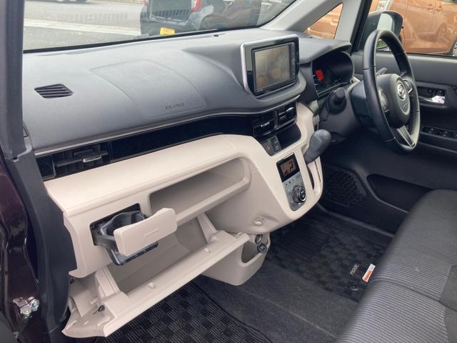 Xリミテッド SAIII 禁煙 後期型 スマートアシスト3 SDナビ フルセグTV バックカメラ ドライブレコーダー シートヒーター スマートキー プッシュスタート スペアキー有 オートハイビーム Bluetooth(14枚目)