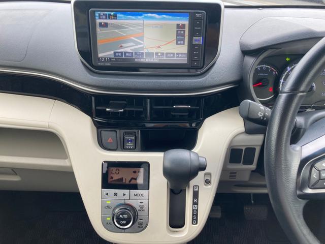 Xリミテッド SAIII 禁煙 後期型 スマートアシスト3 SDナビ フルセグTV バックカメラ ドライブレコーダー シートヒーター スマートキー プッシュスタート スペアキー有 オートハイビーム Bluetooth(21枚目)