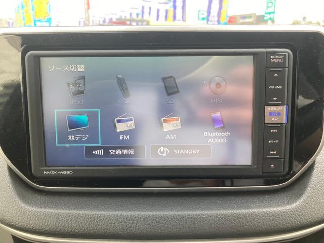 Xリミテッド SAIII 禁煙 後期型 スマートアシスト3 SDナビ フルセグTV バックカメラ ドライブレコーダー シートヒーター スマートキー プッシュスタート スペアキー有 オートハイビーム Bluetooth(22枚目)