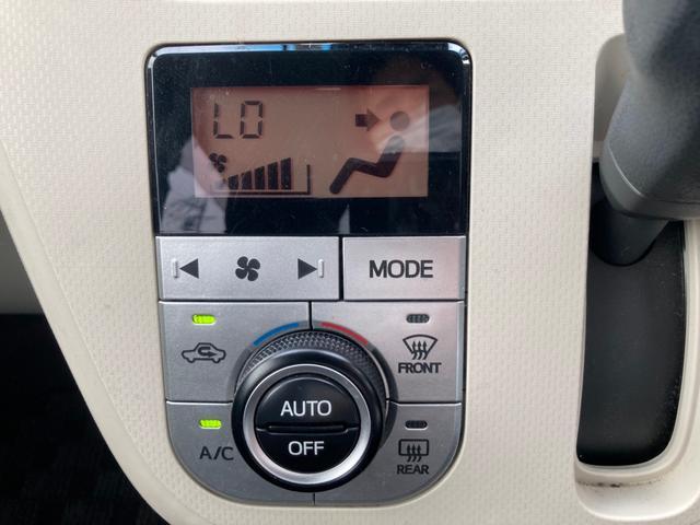 Xリミテッド SAIII 禁煙 後期型 スマートアシスト3 SDナビ フルセグTV バックカメラ ドライブレコーダー シートヒーター スマートキー プッシュスタート スペアキー有 オートハイビーム Bluetooth(24枚目)