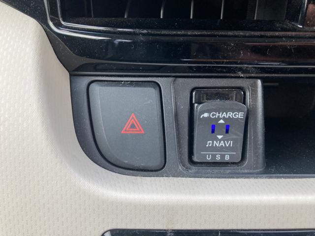 Xリミテッド SAIII 禁煙 後期型 スマートアシスト3 SDナビ フルセグTV バックカメラ ドライブレコーダー シートヒーター スマートキー プッシュスタート スペアキー有 オートハイビーム Bluetooth(25枚目)