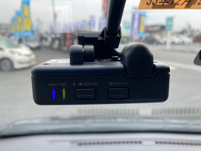 Xリミテッド SAIII 禁煙 後期型 スマートアシスト3 SDナビ フルセグTV バックカメラ ドライブレコーダー シートヒーター スマートキー プッシュスタート スペアキー有 オートハイビーム Bluetooth(31枚目)