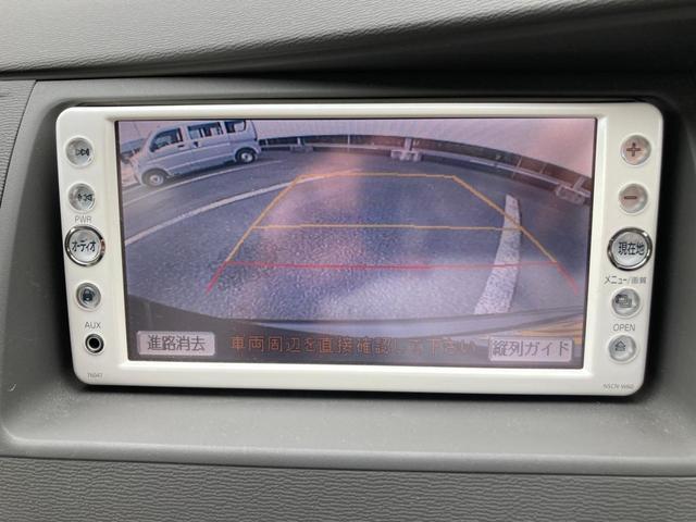 プラタナリミテッド 禁煙 SDナビ 両側電動スライドドア ワンセグTV バックカメラ ETC CD再生 ミュージックプレイヤー接続可能 スマートキー プッシュスタート 純正エアロ HID フォグ オートライト 純正アルミ(20枚目)
