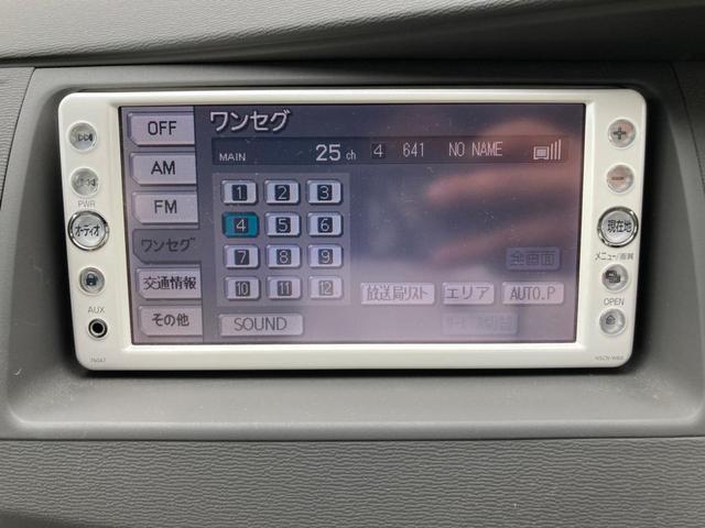 プラタナリミテッド 禁煙 SDナビ 両側電動スライドドア ワンセグTV バックカメラ ETC CD再生 ミュージックプレイヤー接続可能 スマートキー プッシュスタート 純正エアロ HID フォグ オートライト 純正アルミ(21枚目)