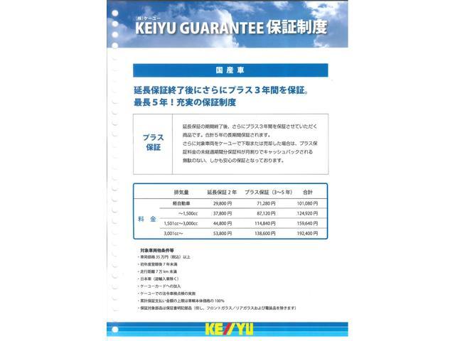 T e-アシスト 禁煙 1オーナー ターボ e-アシスト SDナビ フルセグTV バックカメラ Bluetooth スマートキー プッシュスタート スペアキー有 社外グリル 純正エアロ HID フォグ オートライト(55枚目)