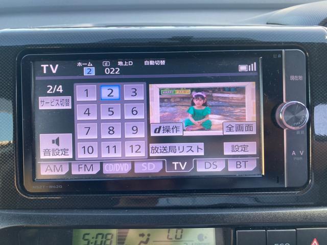 1.8S 【走行3700km走行】後期型 SDナビ フルセグTV バックカメラ ETC スマートキー プッシュスタート 純正エアロ HID フォグ オートライト 純正16アルミ パドルシフト Bluetooth(23枚目)