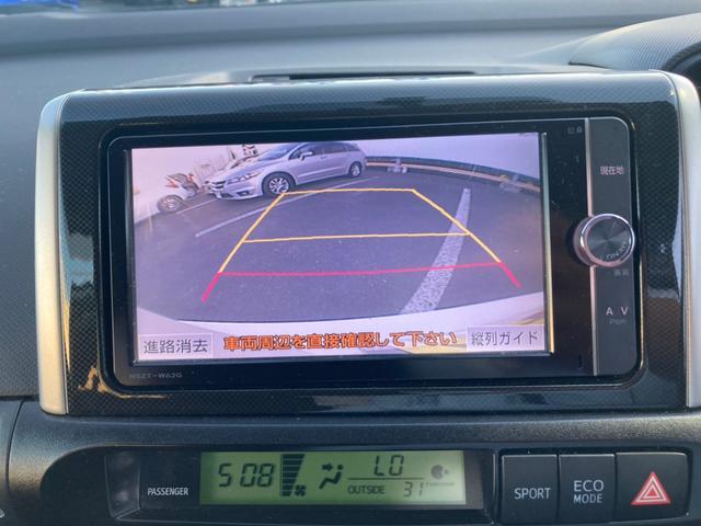 1.8S 【走行3700km走行】後期型 SDナビ フルセグTV バックカメラ ETC スマートキー プッシュスタート 純正エアロ HID フォグ オートライト 純正16アルミ パドルシフト Bluetooth(24枚目)