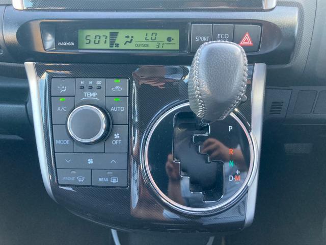 1.8S 【走行3700km走行】後期型 SDナビ フルセグTV バックカメラ ETC スマートキー プッシュスタート 純正エアロ HID フォグ オートライト 純正16アルミ パドルシフト Bluetooth(25枚目)