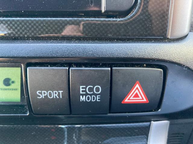 1.8S 【走行3700km走行】後期型 SDナビ フルセグTV バックカメラ ETC スマートキー プッシュスタート 純正エアロ HID フォグ オートライト 純正16アルミ パドルシフト Bluetooth(33枚目)