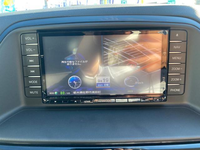 XD Lパッケージ 禁煙 ディーゼルターボ スマートシティブレーキ メモリーナビ BOSEサウンド 黒革電動シート フルセグTV バック・サイドカメラ ETC クルーズコントロール スマートキー プッシュスタート HID(20枚目)