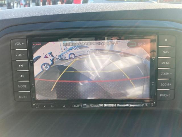 XD Lパッケージ 禁煙 ディーゼルターボ スマートシティブレーキ メモリーナビ BOSEサウンド 黒革電動シート フルセグTV バック・サイドカメラ ETC クルーズコントロール スマートキー プッシュスタート HID(21枚目)