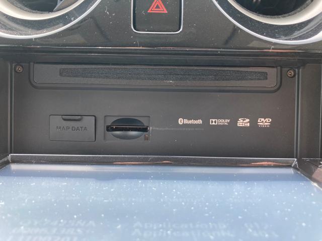 X DIG-S エマージェンシーブレーキパッケージ 禁煙 1オーナー エマージェンシーブレーキ スーパーチャージャー SDナビ アラウンドビューモニター フルセグTV コーナーセンサー リアスポイラー CD・DVD再生 Bluetooth スマートキー(21枚目)