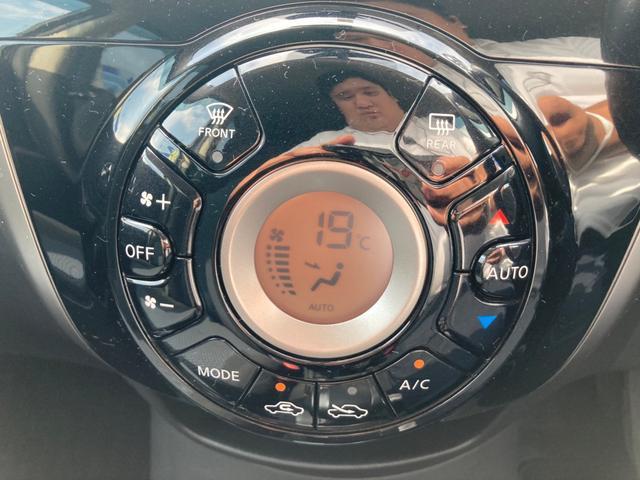 X DIG-S エマージェンシーブレーキパッケージ 禁煙 1オーナー エマージェンシーブレーキ スーパーチャージャー SDナビ アラウンドビューモニター フルセグTV コーナーセンサー リアスポイラー CD・DVD再生 Bluetooth スマートキー(22枚目)