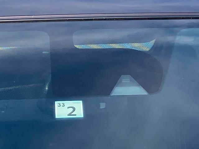 X DIG-S エマージェンシーブレーキパッケージ 禁煙 1オーナー エマージェンシーブレーキ スーパーチャージャー SDナビ アラウンドビューモニター フルセグTV コーナーセンサー リアスポイラー CD・DVD再生 Bluetooth スマートキー(27枚目)