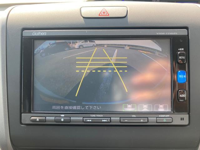 G・ホンダセンシング 禁煙 ホンダセンシング メモリーナビ 両側電動スライドドア フルセグTV バックカメラ ETC 追従型クルーズコントロール LEDヘッドライト スマートキー プッシュスタート Bluetooth(22枚目)