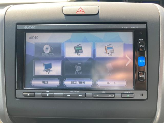 G・ホンダセンシング 禁煙 ホンダセンシング メモリーナビ 両側電動スライドドア フルセグTV バックカメラ ETC 追従型クルーズコントロール LEDヘッドライト スマートキー プッシュスタート Bluetooth(23枚目)