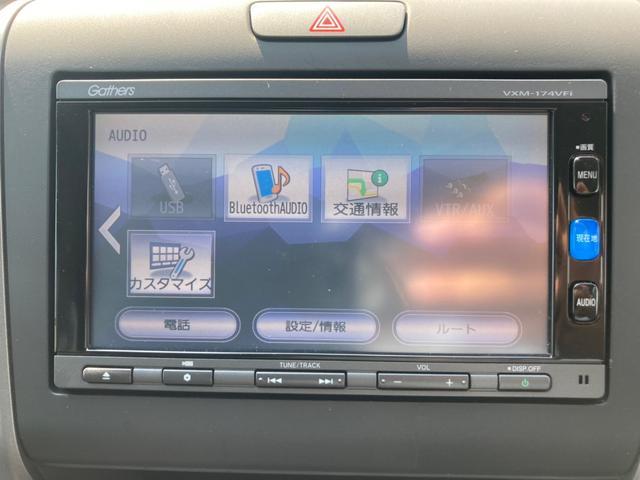 G・ホンダセンシング 禁煙 ホンダセンシング メモリーナビ 両側電動スライドドア フルセグTV バックカメラ ETC 追従型クルーズコントロール LEDヘッドライト スマートキー プッシュスタート Bluetooth(24枚目)