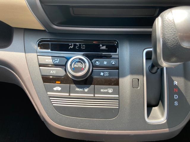 G・ホンダセンシング 禁煙 ホンダセンシング メモリーナビ 両側電動スライドドア フルセグTV バックカメラ ETC 追従型クルーズコントロール LEDヘッドライト スマートキー プッシュスタート Bluetooth(25枚目)