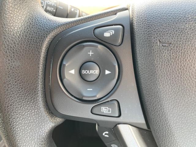 G・ホンダセンシング 禁煙 ホンダセンシング メモリーナビ 両側電動スライドドア フルセグTV バックカメラ ETC 追従型クルーズコントロール LEDヘッドライト スマートキー プッシュスタート Bluetooth(26枚目)