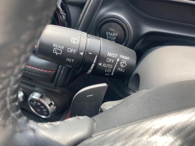 XD ツーリング 禁煙 ディーゼルターボ セーフティクルーズパッケージ スマートブレーキ マツダコネクトSDナビ BOSEサウンド レーダークルーズコントロール フルセグTV バックカメラ ETC ハーフレザーシート(29枚目)