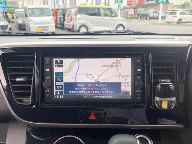 ハイウェイスター X Gパッケージ 禁煙 1オーナー エマージェンシーブレーキ メモリーナビ 両側電動スライドドア アラウンドビューモニター フルセグTV Bluetooth スマートキー プッシュスタート HID フォグ オートライト(22枚目)