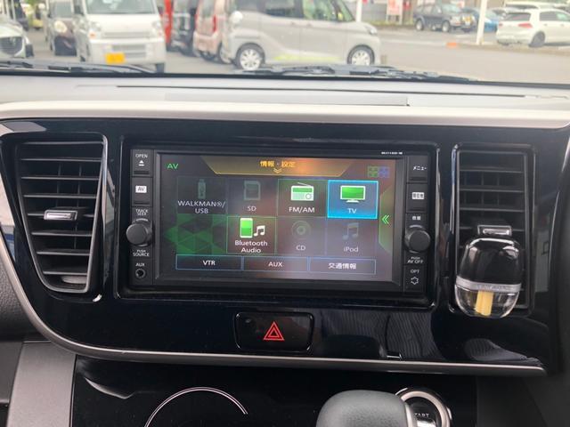 ハイウェイスター X Gパッケージ 禁煙 1オーナー エマージェンシーブレーキ メモリーナビ 両側電動スライドドア アラウンドビューモニター フルセグTV Bluetooth スマートキー プッシュスタート HID フォグ オートライト(23枚目)