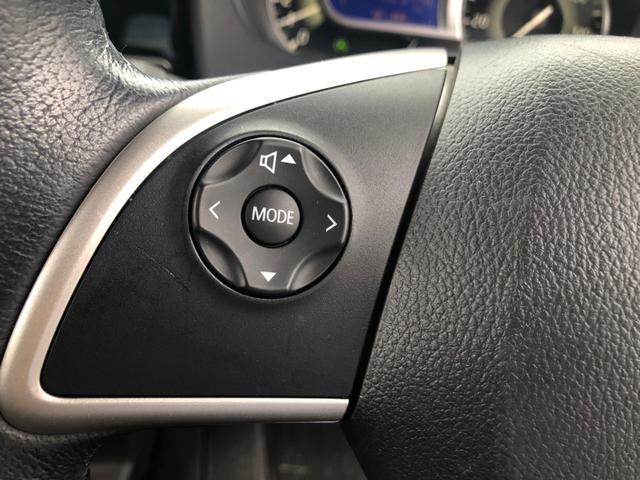 ハイウェイスター X Gパッケージ 禁煙 1オーナー エマージェンシーブレーキ メモリーナビ 両側電動スライドドア アラウンドビューモニター フルセグTV Bluetooth スマートキー プッシュスタート HID フォグ オートライト(25枚目)