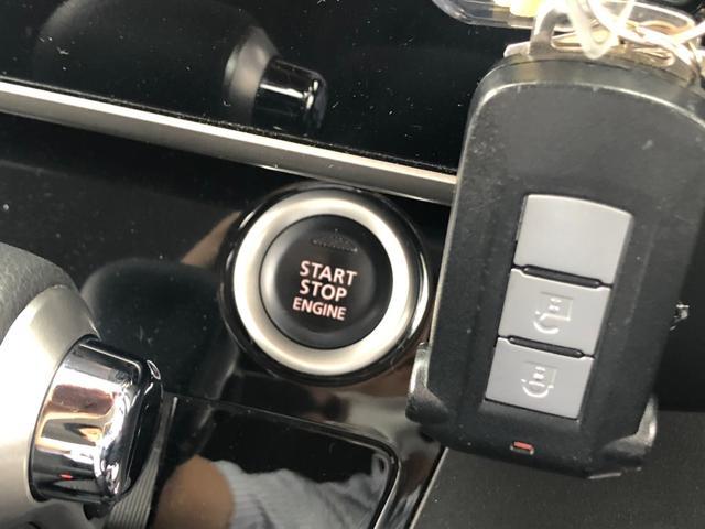 ハイウェイスター X Gパッケージ 禁煙 1オーナー エマージェンシーブレーキ メモリーナビ 両側電動スライドドア アラウンドビューモニター フルセグTV Bluetooth スマートキー プッシュスタート HID フォグ オートライト(26枚目)