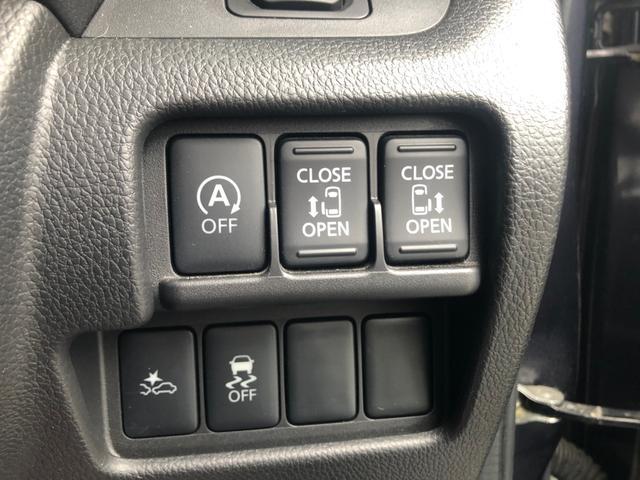 ハイウェイスター X Gパッケージ 禁煙 1オーナー エマージェンシーブレーキ メモリーナビ 両側電動スライドドア アラウンドビューモニター フルセグTV Bluetooth スマートキー プッシュスタート HID フォグ オートライト(27枚目)