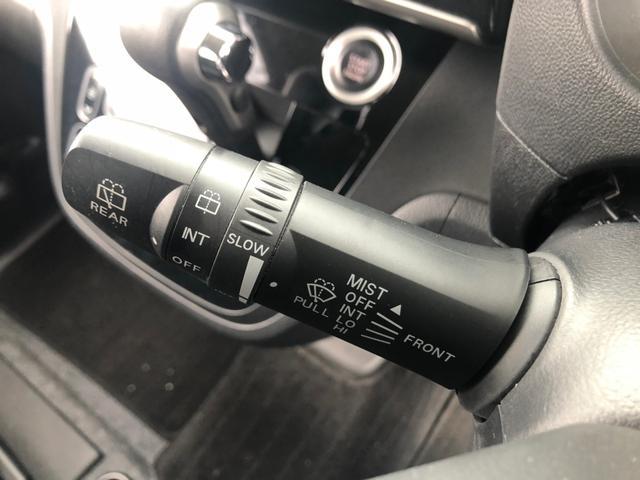 ハイウェイスター X Gパッケージ 禁煙 1オーナー エマージェンシーブレーキ メモリーナビ 両側電動スライドドア アラウンドビューモニター フルセグTV Bluetooth スマートキー プッシュスタート HID フォグ オートライト(28枚目)