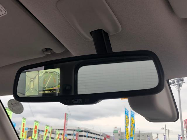 ハイウェイスター X Gパッケージ 禁煙 1オーナー エマージェンシーブレーキ メモリーナビ 両側電動スライドドア アラウンドビューモニター フルセグTV Bluetooth スマートキー プッシュスタート HID フォグ オートライト(30枚目)
