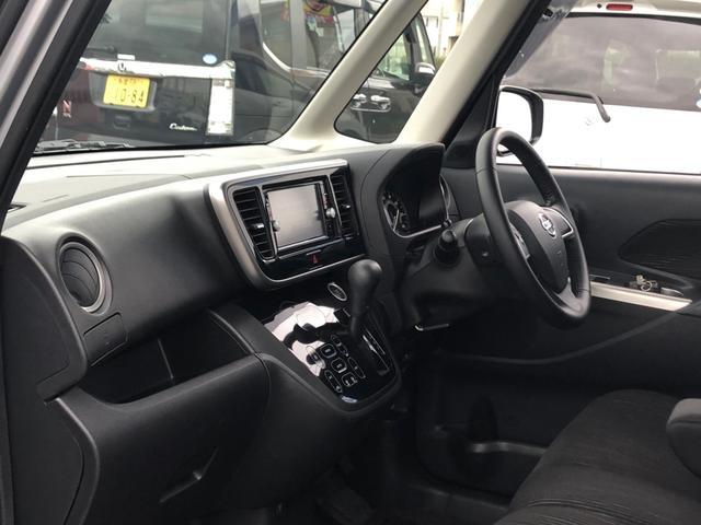 ハイウェイスター ターボ 禁煙 エマージェンシーブレーキ ターボ SDナビ 両側電動スライドドア アラウンドビューモニター フルセグTV ETC Bluetooth ステアリモコン スマートキー プッシュスタート スペアキー有(15枚目)