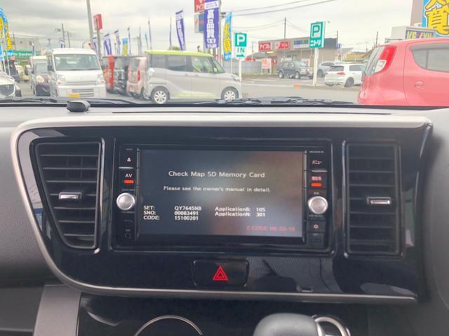 ハイウェイスター ターボ 禁煙 エマージェンシーブレーキ ターボ SDナビ 両側電動スライドドア アラウンドビューモニター フルセグTV ETC Bluetooth ステアリモコン スマートキー プッシュスタート スペアキー有(22枚目)